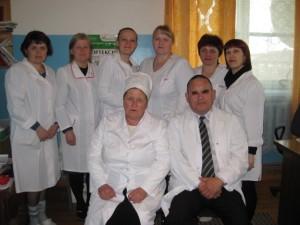 Коллектив преображенской врачебной амбулатории